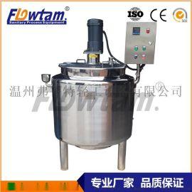 弗鲁特GMT-D不锈钢电加热搅拌桶 多功能搅拌罐 强力搅拌机 液体搅拌机