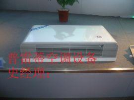 卧式明装风机盘管生产厂家 FP-102 现货供应