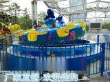 儿童游乐设备 海洋转盘 万达游乐设备坚固耐用
