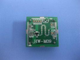微波雷达感应开关模块HW-M09-02