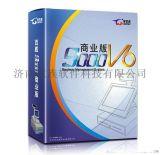 百威9000V6商业管理系统