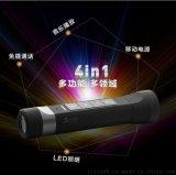 多能三合一藍牙音箱充電寶 帶led手電筒移動電源廠家直銷員工福利禮品