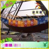 长沙童星供应-公园新型游乐设备-海盗船-庙会游艺设施