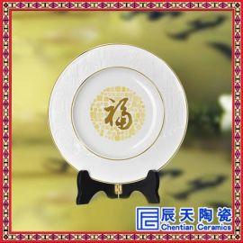 活动庆典陶瓷纪念盘 手绘陶瓷纪念盘 陶瓷纪念盘定做厂家