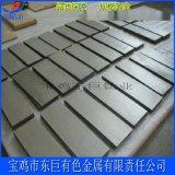 專業供應磨光99.55%高純度鎢板 磨光鎢板 鎢片