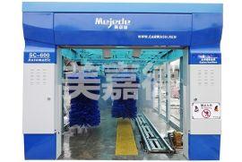 全自动洗车机设备SC-600隧道式洗车机