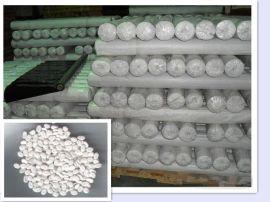 惠州浩洋农用地膜填充母料PE吹膜填充母粒