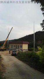 接闪杆,15D501钢结构接闪杆塔,接闪带,陕西诚和科技