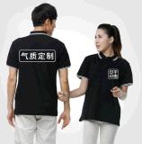 白云区T恤衫定制,定做圆领T恤衫,龙归企业印字POLO衫订做