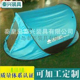 生产销售全自动户外帐篷 全自动速开野营单人帐篷 可定制