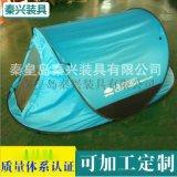 生產銷售全自動戶外帳篷 全自動速開野營單人帳篷 可定製