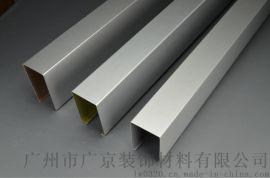深圳木纹型材铝方管装饰吊顶,室外氟碳铝方通幕墙,厂家直销