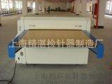 [一手貨源]1800高溫定型機 水溶花邊定型機壓平機