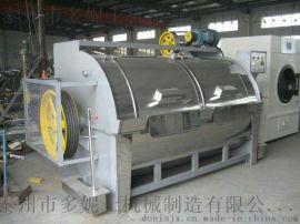 煤矿工业用洗衣机厂家