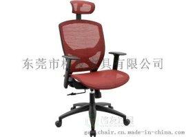 大班椅价格_大班椅报价_大班椅产品库