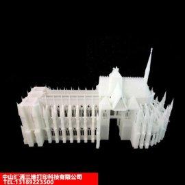 3D打印服务定制设计实物模型激光手板加工定制样板尼龙光敏树脂