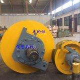質量好的車輪組哪家生產 河南車輪組廠家專業生產雙樑起重機專用車輪組 直徑350*100單邊主動車輪組 鑄鋼材質 7518軸承