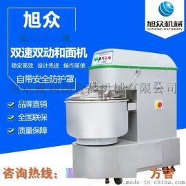 多功能商用揉面机 搅面机和面  生产和面机