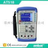 常州安柏AT518/AT518L手持電阻測試儀