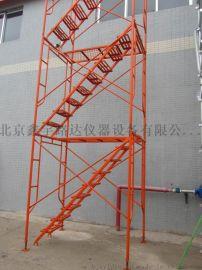 优质安全爬梯