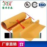 供应K-10矽胶布 矽胶片900S 贝格斯原装正品