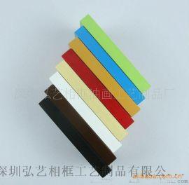 实木相框厂家生产批发,木制相框大批量生产定制,款式多种可选