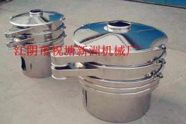 江阴新洲实体厂家直销ZS-400型高效振动筛 圆形振动筛
