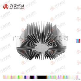 佛山|兴发铝材厂家直销定做生产各类铝型材