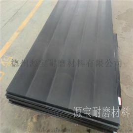 980万分子量聚乙烯塑料板批发定制各种工程铺路板防滑耐磨