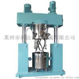 200L强力分散机 硅酮玻璃胶多功能分散机