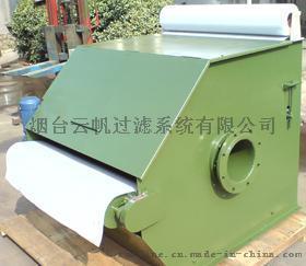 厂家直销云帆系列磨刀机过滤系统