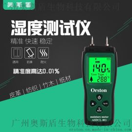 防霉测试仪,湿度测试仪,测量鞋子箱包手袋湿度