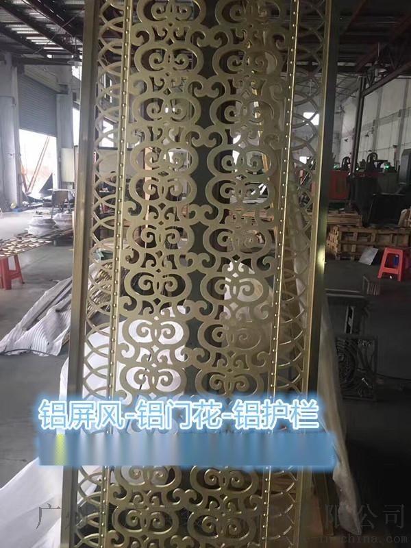 欧式风格铝艺雕花镂空铝屏风-护栏