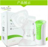 安丽亲电动吸奶器正品静音 按摩挤奶器吸乳器 全自动拔奶器