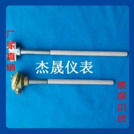 铂铑热电偶WRP-130厂家价格优惠质保18个月