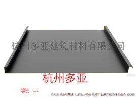 供应绍兴铝镁锰金属屋面板