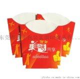 纸质面条打包盒外卖盒定做纸盒食品包装盒厂家直销