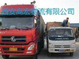 西安到新疆和田物流货运公司
