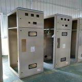 厂家直销HXGN15-12高压环网柜 一进三出绝缘固体柜价格