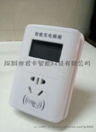 君卡智能JK-D708IC卡刷卡控电插座