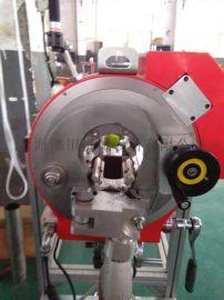 洁净管切管机 行星式切管机 EX3 切割外径6-81mm