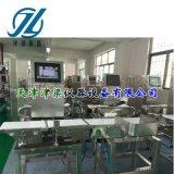 JLCW-012奶茶自动分选秤