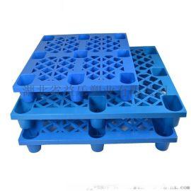 仙桃塑料托盘生产厂家塑料垫仓板叉车托盘批发防潮垫仓板网格九脚托盘价格