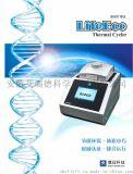 博日PCR基因扩增仪-LIFE ECO