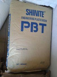 防火PBT **新光 E202G30 增强级 阻燃级 照明灯具料
