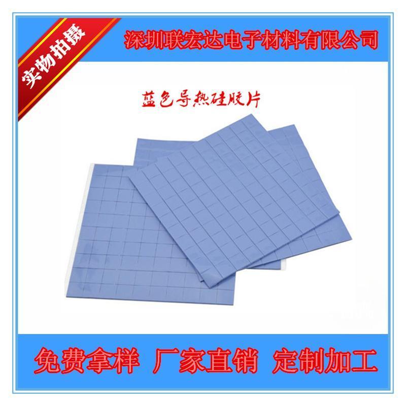 廠家直銷專屬定製生產供應 線路板導熱矽膠 耐高壓導熱矽膠