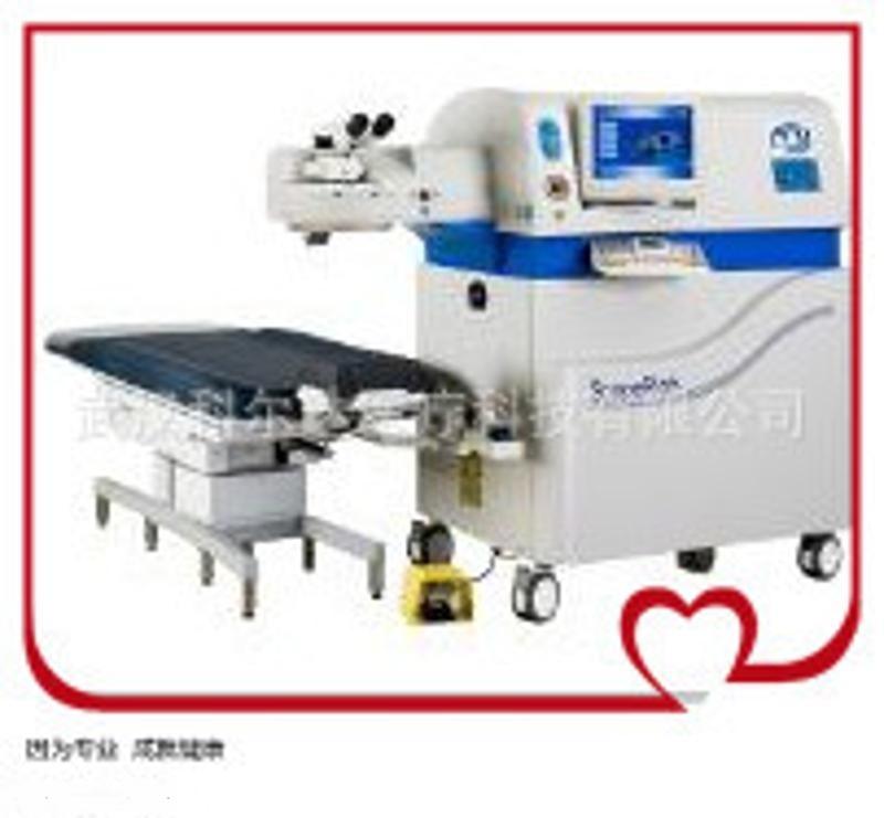 特价供应AOV-FB 准分子激光眼科治疗机