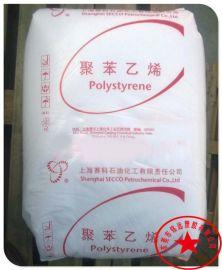 供应 高刚性/GPPS/上海赛科/GPPS-116/用于医药包装/展示牌
