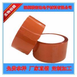 橙色 电气绝缘聚酯薄膜 耐高温PET硅胶带