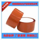 橙色 電氣絕緣聚酯薄膜 耐高溫PET矽膠帶